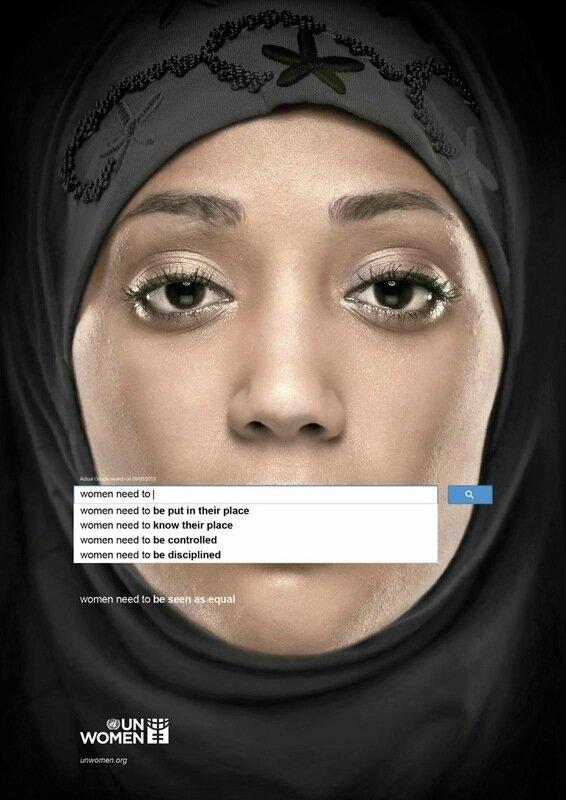 Что думают о женщинах в Интернете