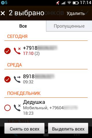 http://img-fotki.yandex.ru/get/9502/9246162.3/0_1181f9_163a55b0_L.png