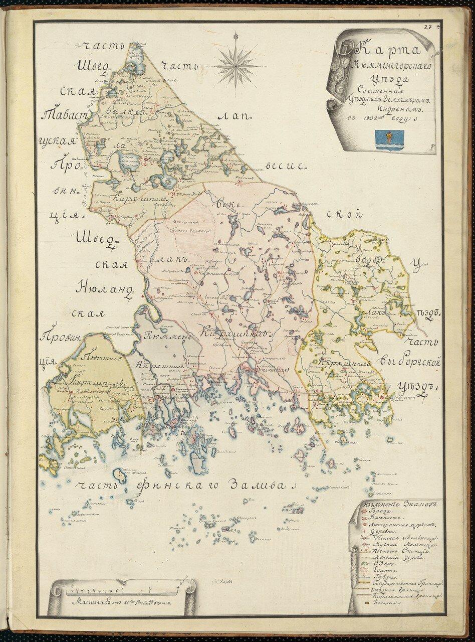 22. Карта Кюменского уезда 25 вёрст. 1802