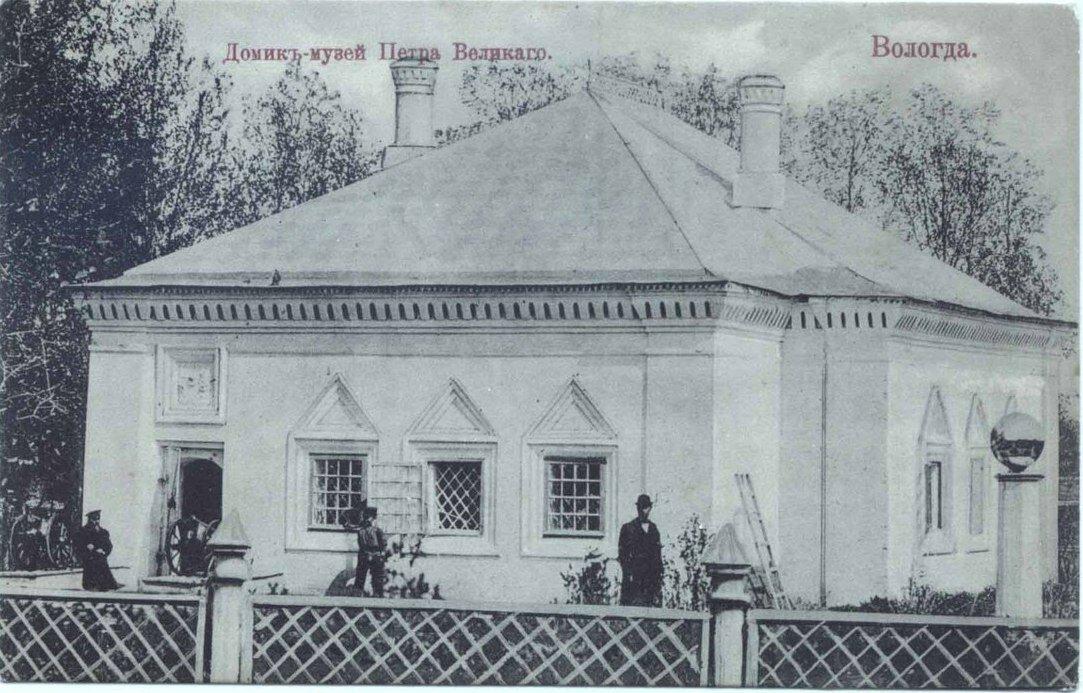Домик-музей Петра Великого