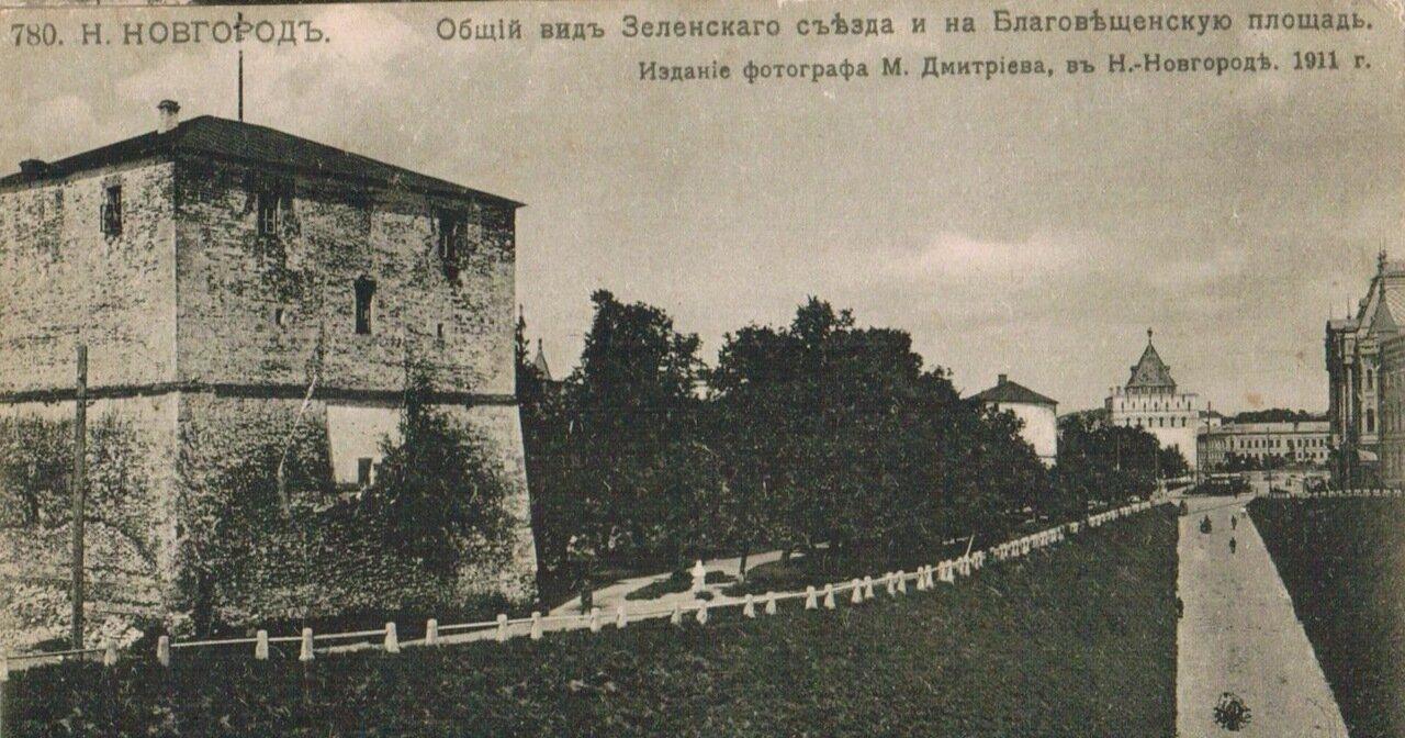 Общий вид Зеленского съезда и на Благовещенскую площадь