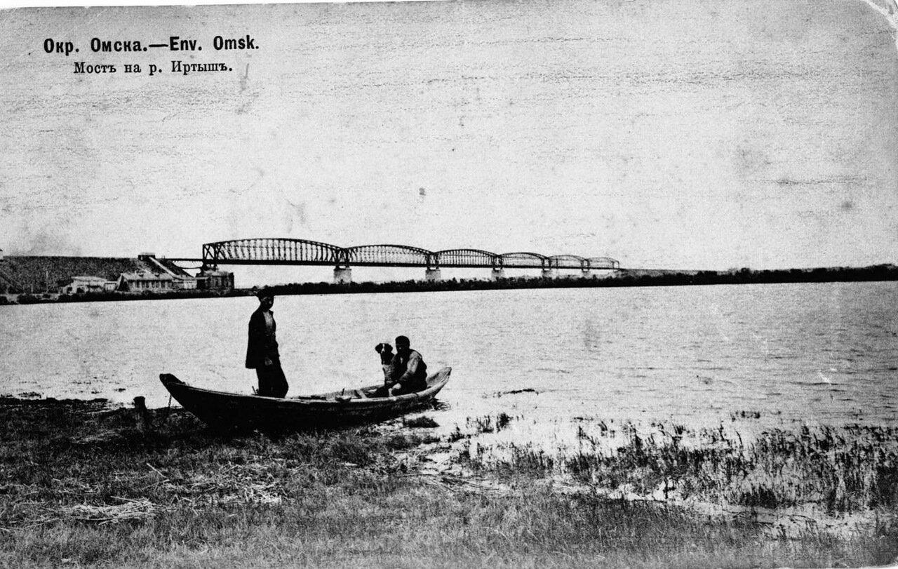 Омск. Мост на реке Иртыш