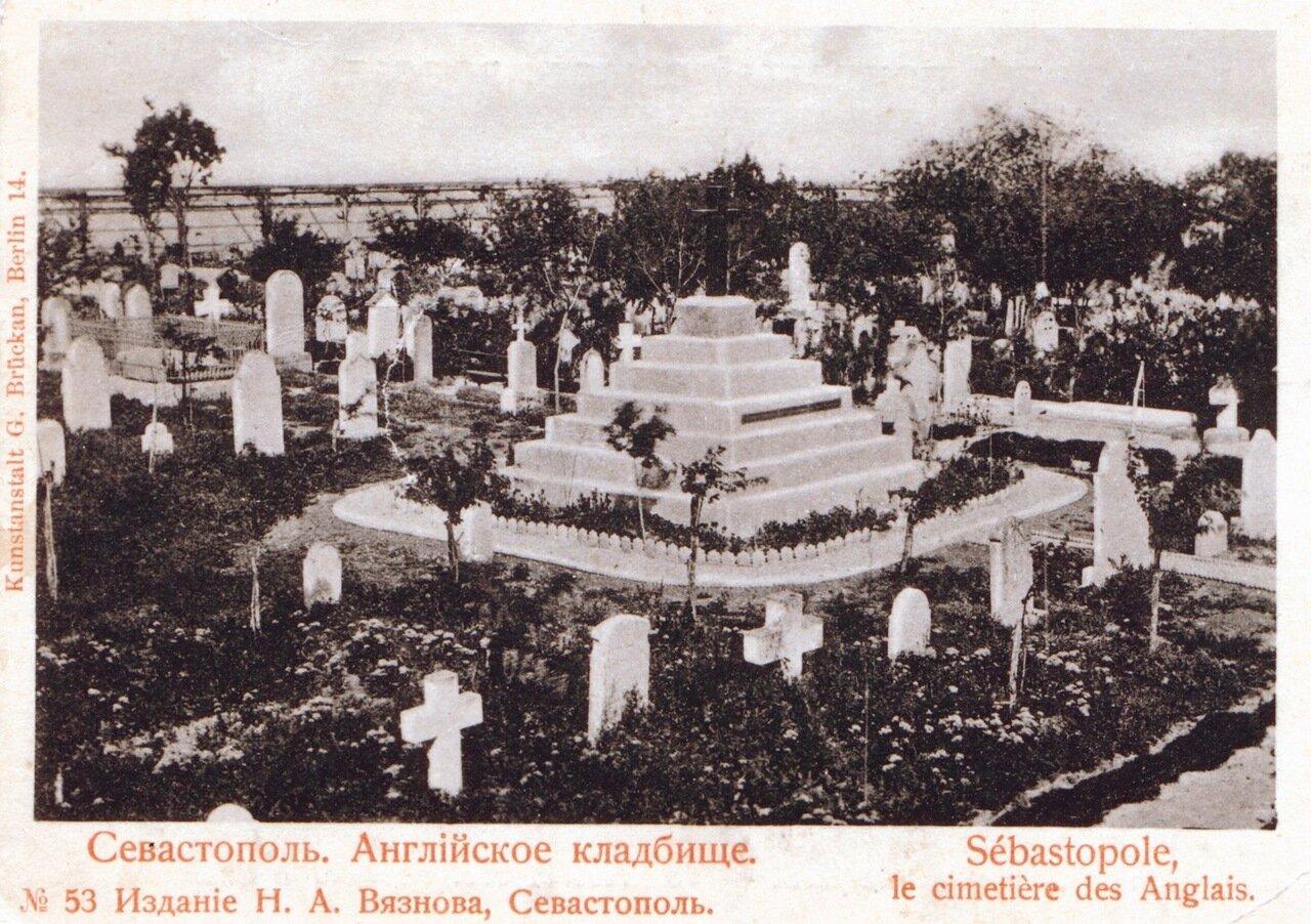 Английское кладбище