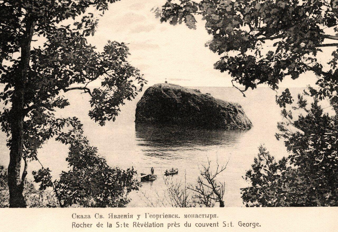 Окрестности Севастополя. Скала Св. Явления у Георгиевского монастыря