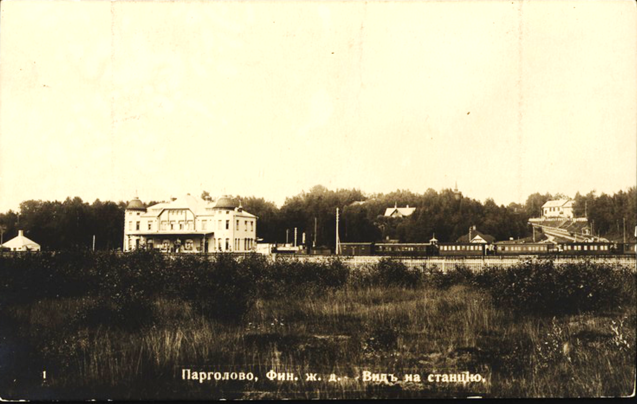 Финляндская железная дорога. Вид на станцию