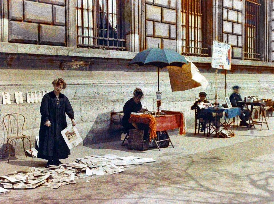 1918. Площадь Республики