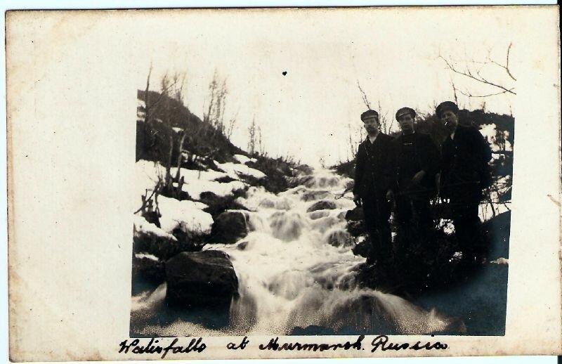 Водопады в Мурманске