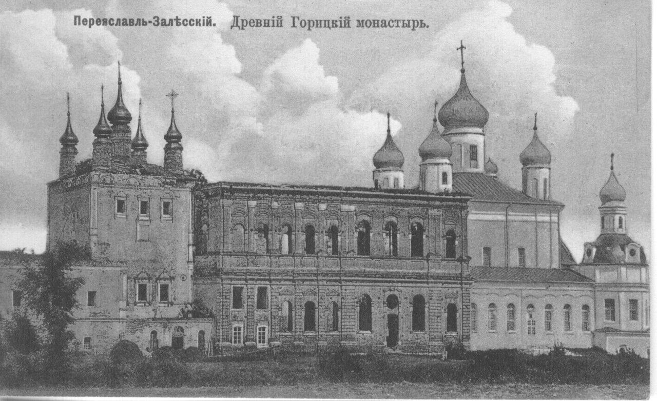Окрестности Переславля. Горицкий монастырь. Церковь Гефсимания