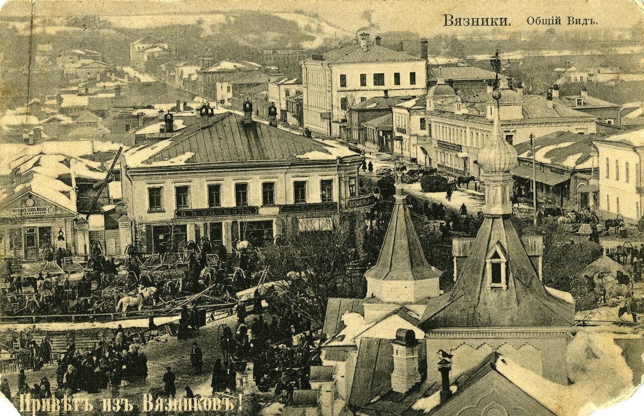 Общий вид с колокольни Казанского храма