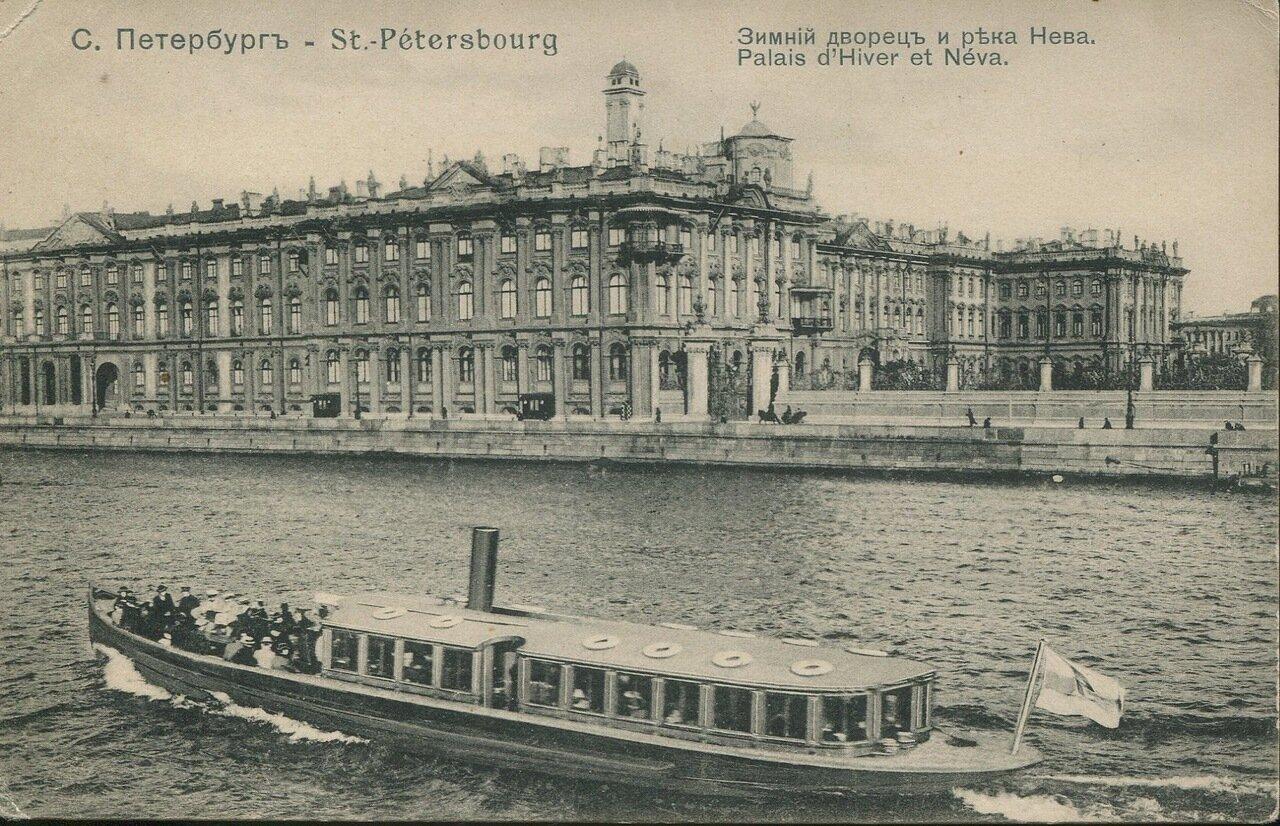 Зимний дворец и река Нева