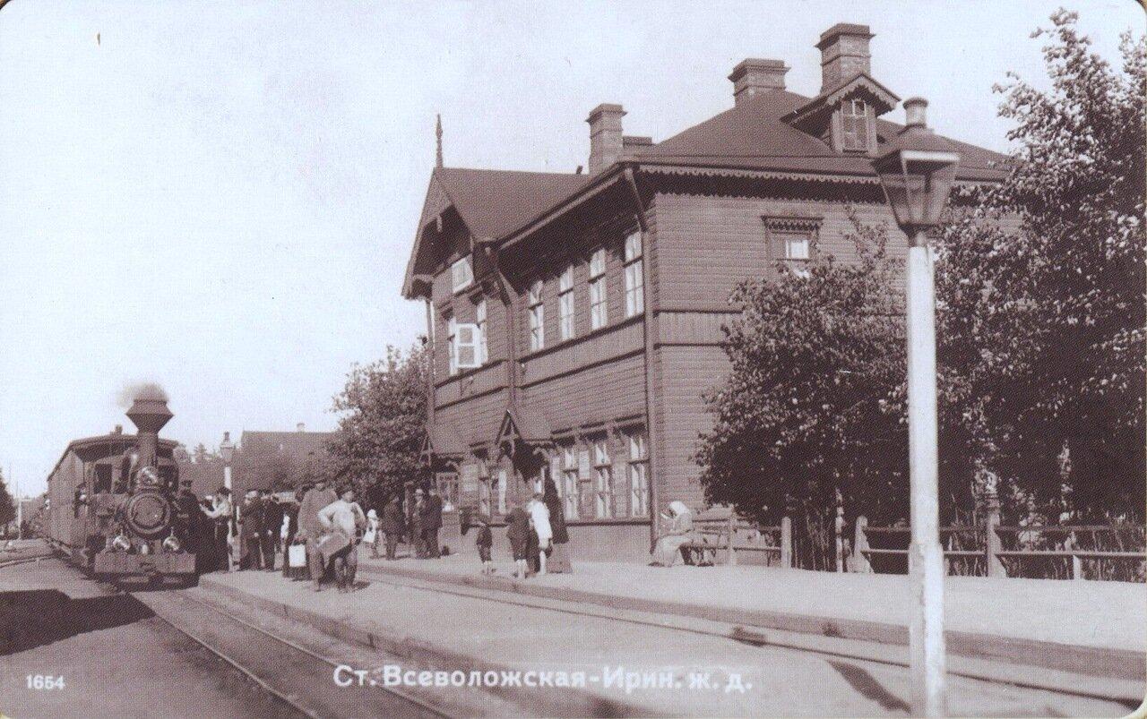 Станция Всеволжская