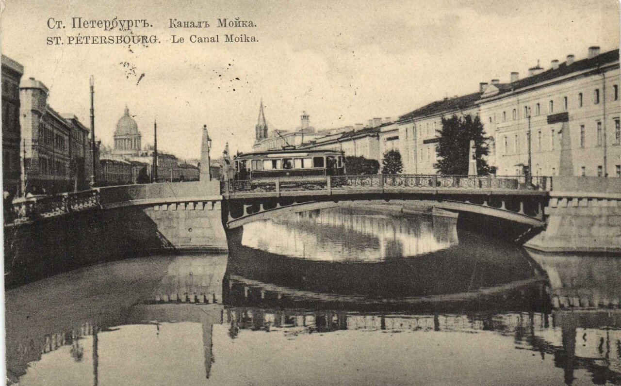 Канал Мойка