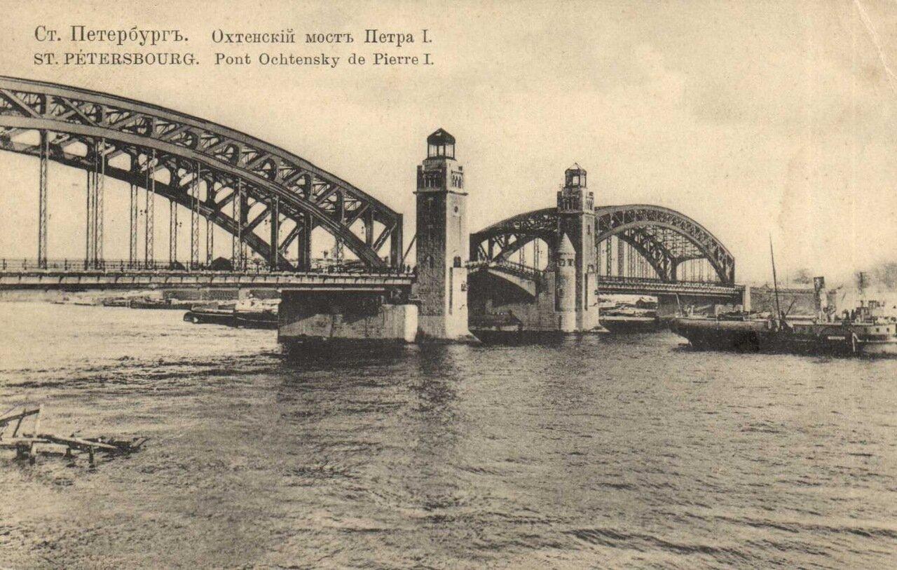 Охтенский мост Петра I