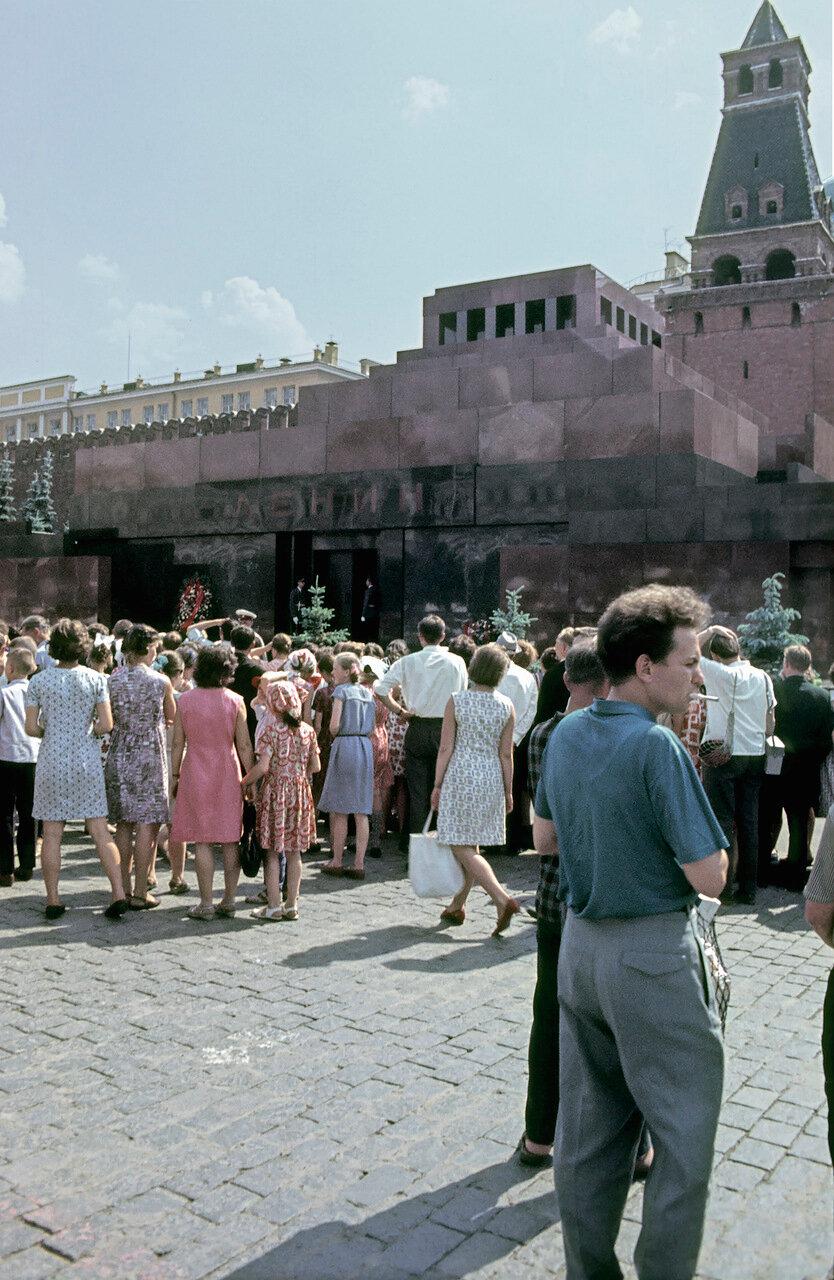 ORWOCOLOR UT 16,1968. Moskau.