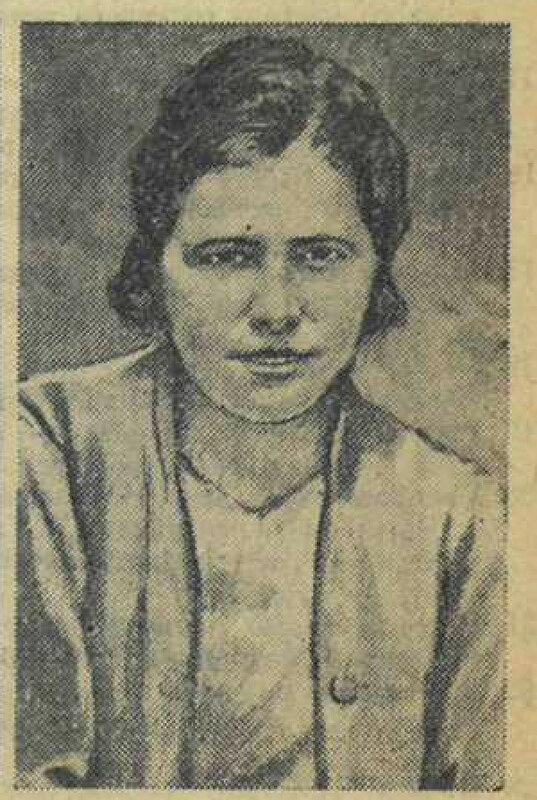 «Красная звезда», 14 сентября 1943 года, Любовь Шевцова, Молодая гвардия