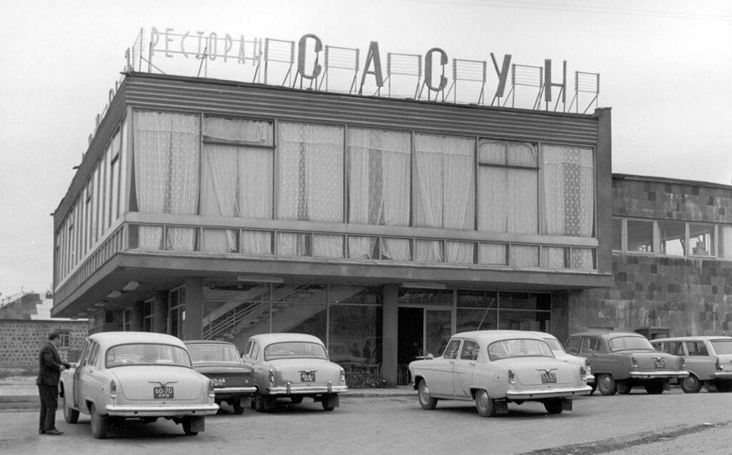 Restaurant Sasun in Yerevan. 1969. Photo Yuri Abramochkin