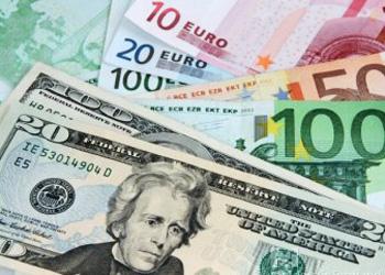 Резервные активы страны увеличились на 26,33 миллиона долларов