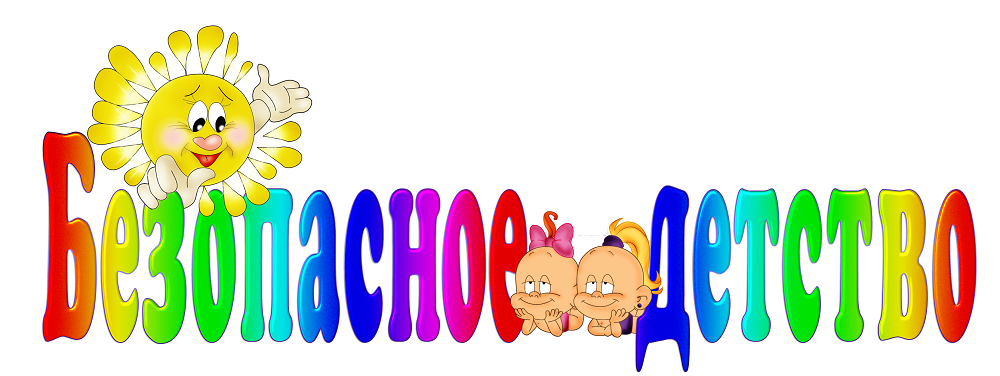 Картинка анимация для вас родители