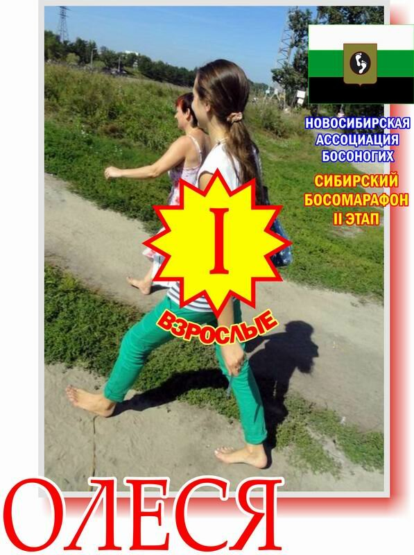 http://img-fotki.yandex.ru/get/9503/13753201.1c/0_84112_714fadb1_XL.jpg