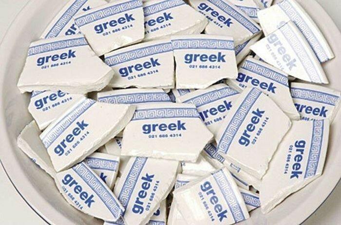 Бизнес по-гречески