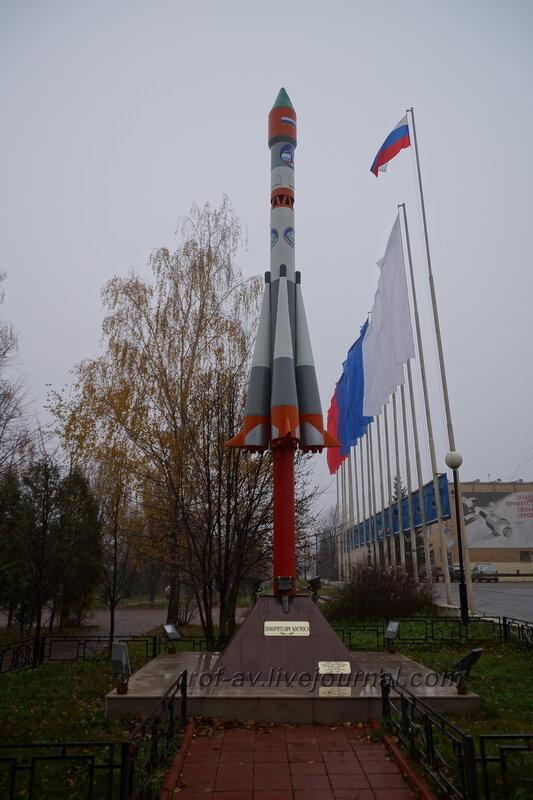 Памятник покорителям космоса, макет ракеты, Краснознаменск