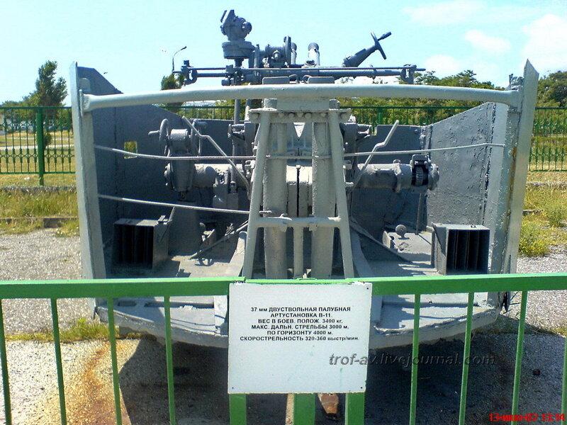 Музей военной техники, Новороссийск