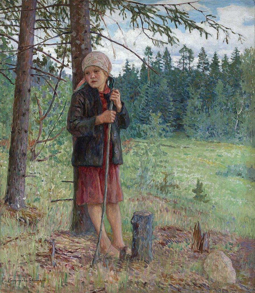 Богданов-Бельский: Девочка в лесу  Частная коллекция79х68.5