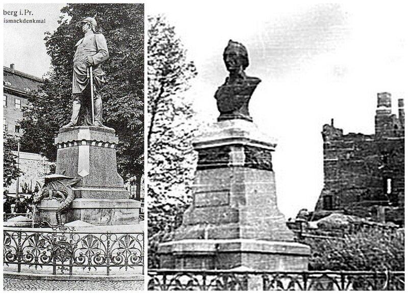 Калининград Бисмарк - Суворов)