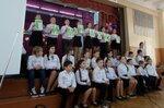 Праздник  Посвящения в  гимназисты  учащихся  5-х  классов