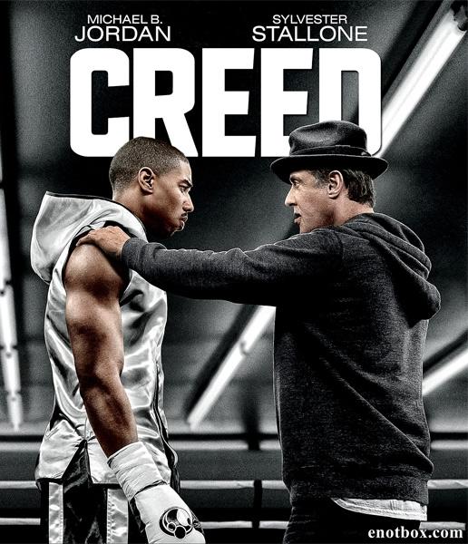 Крид: Наследие Рокки / Creed (2015/DVDScr)