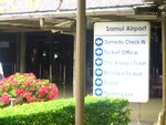 Аэропорт Koh Samui