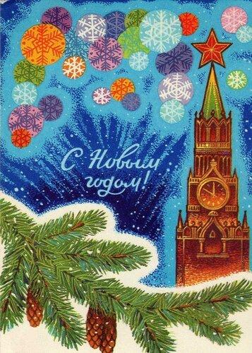 Снежинки как салют. С Новым годом! открытка поздравление картинка