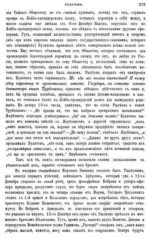 https://img-fotki.yandex.ru/get/9503/199368979.b7/0_217a26_b109be9_XL.jpg