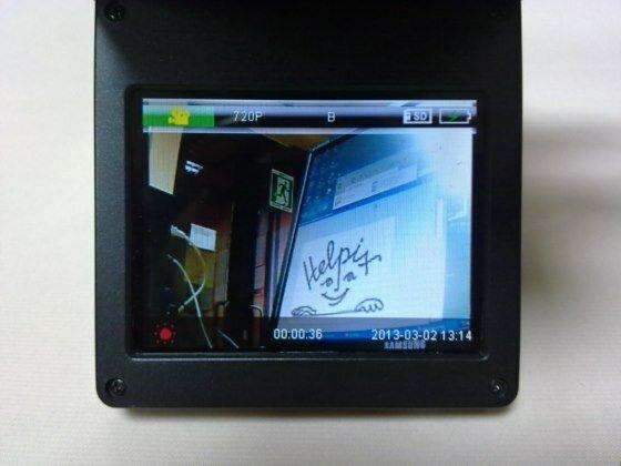 Видеорегистратор и на основе видеозаписи суд оправдал его итак давайте инструкция по эксплуатации для видеорегистратора dvr350g hd