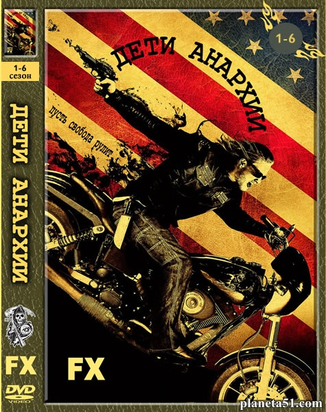 Сыны Анархии (1-6 сезон) / Sons of Anarchy (2008-2013/HDTVRip/WEB-DLRip/LostFilm)