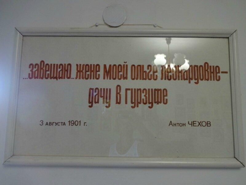 https://img-fotki.yandex.ru/get/9503/23695386.39/0_197542_93a7a877_XL.jpg