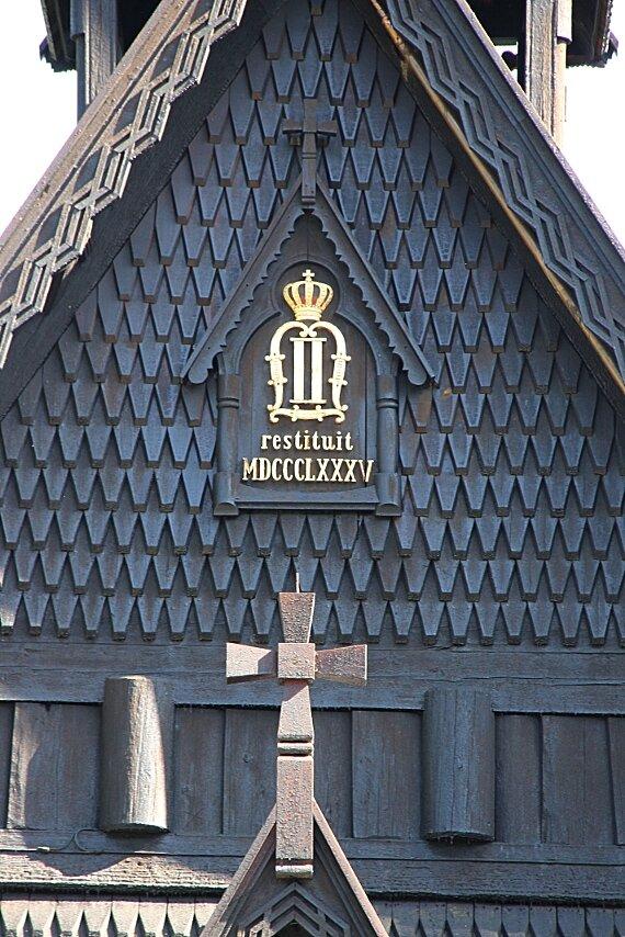 Осло, Бюгдой, Норвежский этнографический музей, Ставкирка из Гуля