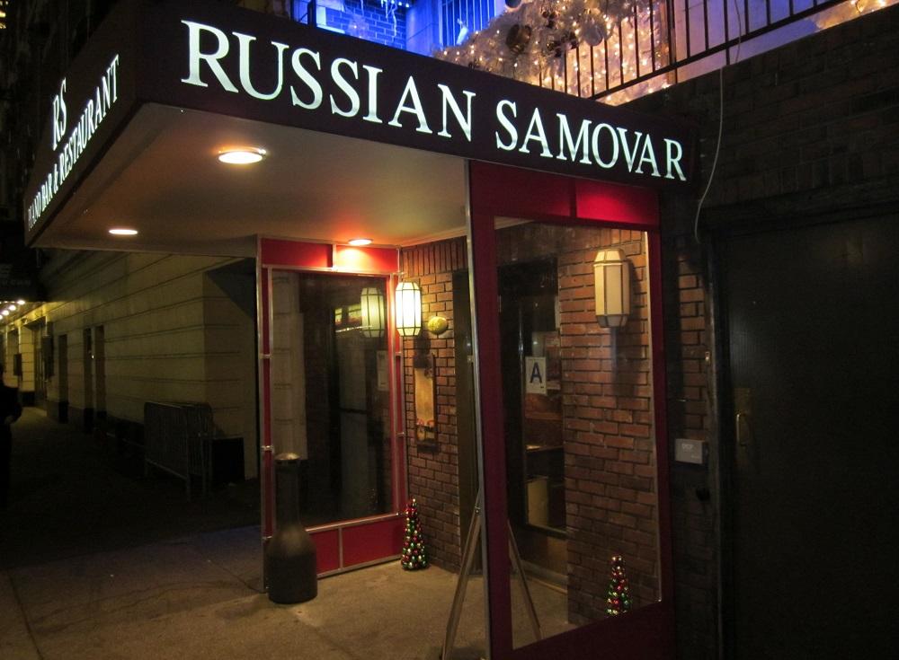 14. SAMOVAR Самовар — это русская вещь в себе. Несмотря на то что первые самовары появились еще в Ки