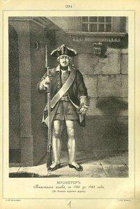 294. МУШКЕТЕР Пехотного полка, с 1756 до 1762 года. (В летней парадной форме).