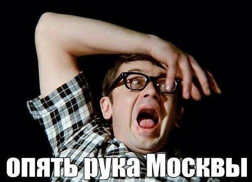 """Хроники триффидов: """"А нас-то за що?!?"""""""