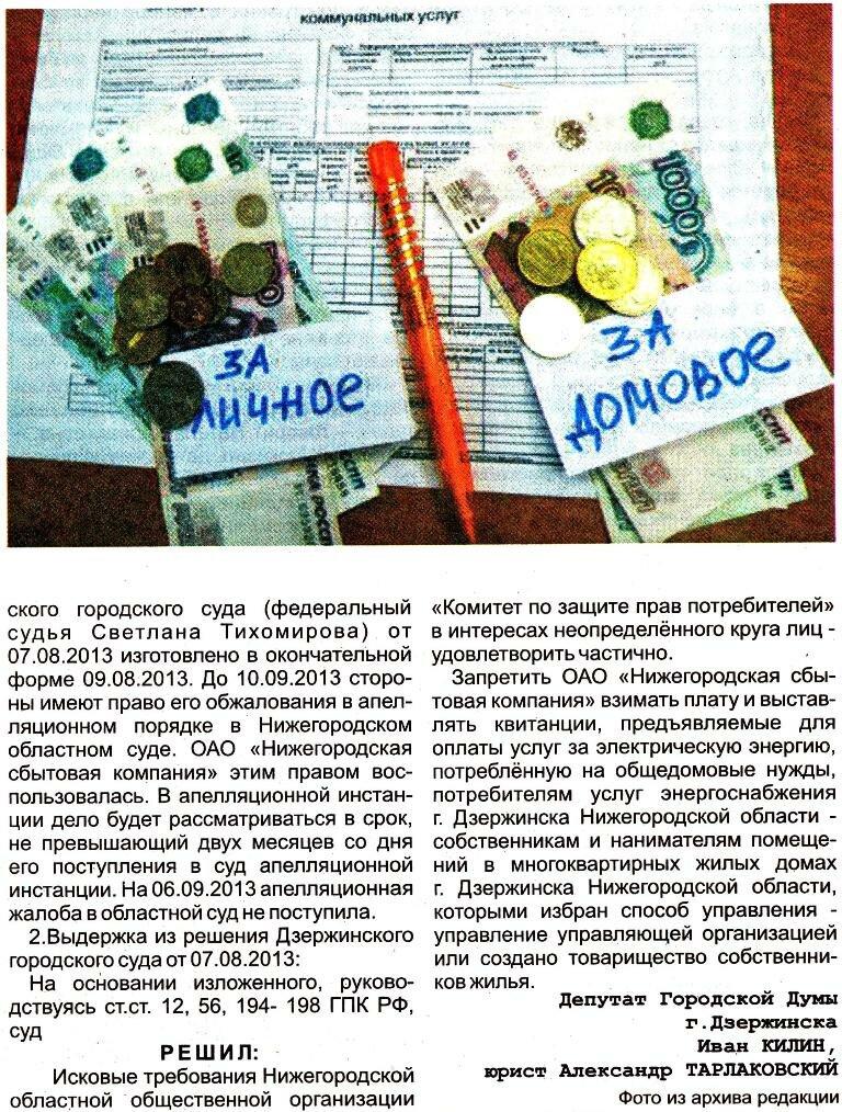 http://img-fotki.yandex.ru/get/9503/31713084.f/0_fbf65_5a58747f_XXL.jpg