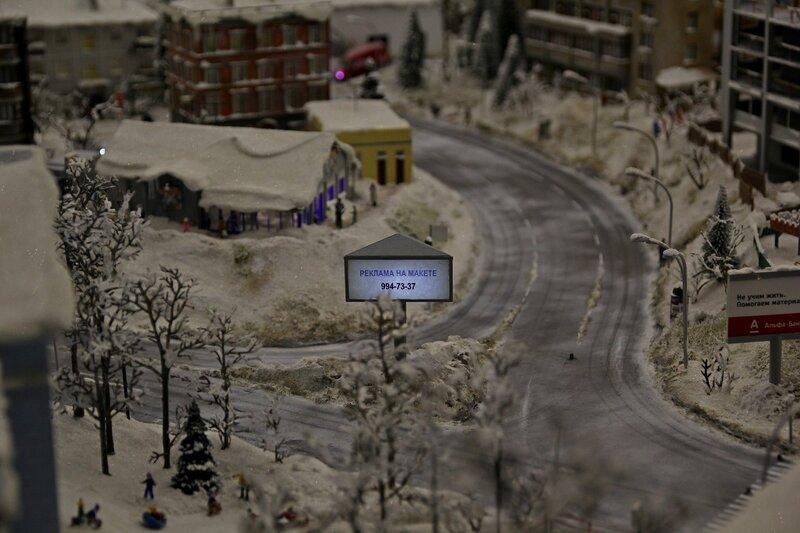 Гранд макет: ещё один рекламный щит. На развилке дорог в снежной части.