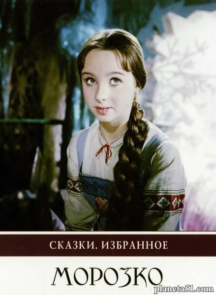 Морозко (1964/DVDRip)