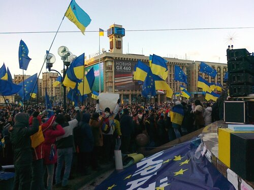 Студенческий Евромайдан