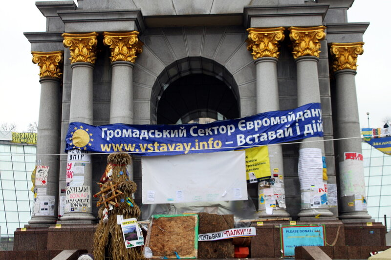 Общественный сектор Евромайдана