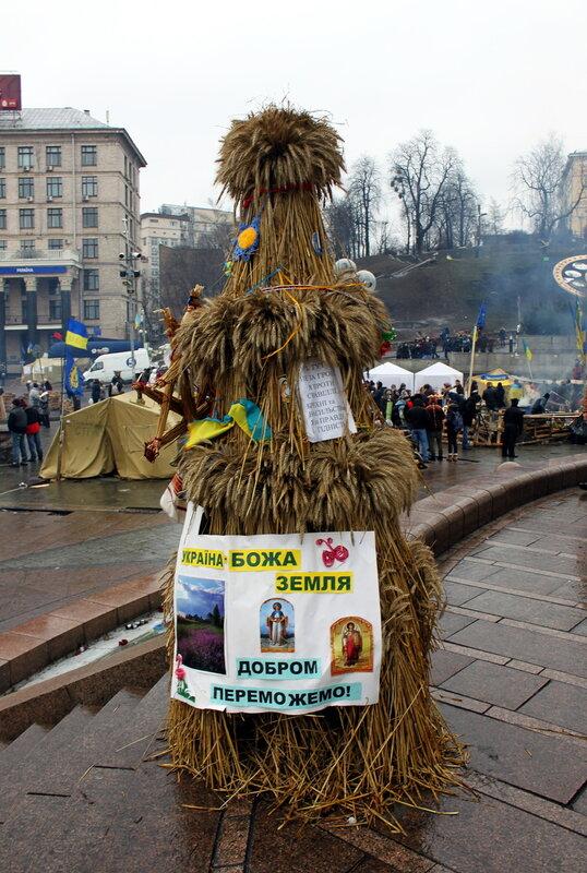 Украина - Божья земля