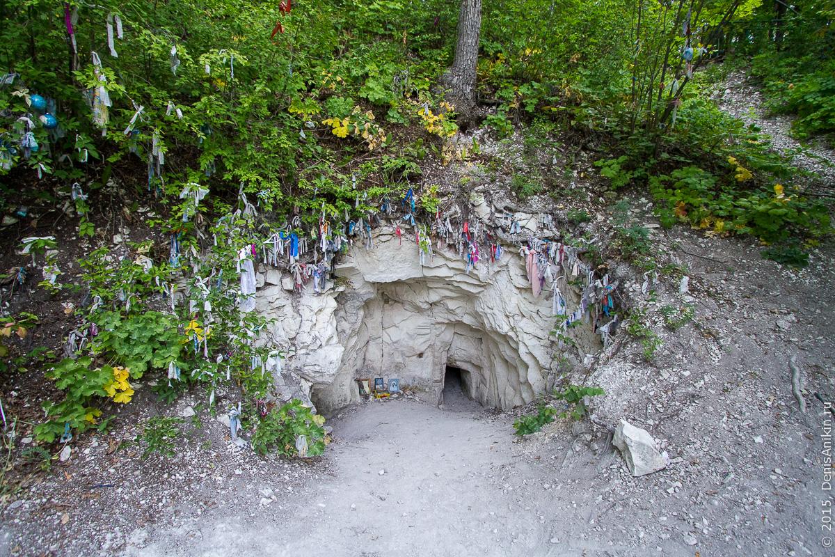 Пещера Монаха 26