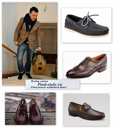 ad2efa81 Вариант 1: casual и smartcasual варианты мужской обуви. Летняя и  демисезонная мужская обувь под джинсы.