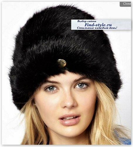 Ted Baker, стильные меховые шапки, шапка казака, меховая папаха, зимние шапки женские меховые