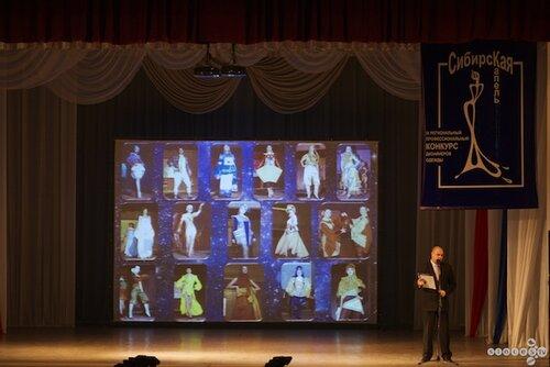 VI региональный профессиональный конкурс молодых модельеров одежды «Сибирская капель» 11 ноября 2013 года (отборочный тур)